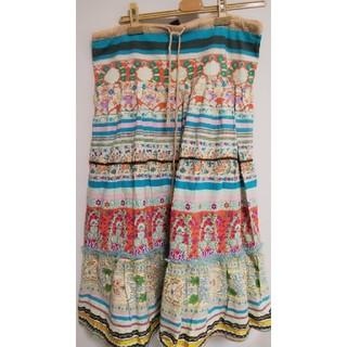 エーアイシー(A・I・C)のAIC 状態綺麗 チチカカ好きな方にも ロングスカート これからの季節にお勧め(ロングスカート)