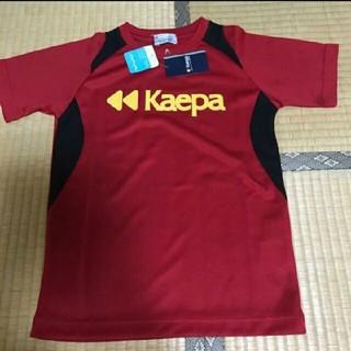 ケイパ(Kaepa)の①ケイパトップス(Tシャツ/カットソー)