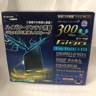 エレコム(ELECOM)のエレコム  Wi-fiルーター 300mbps ブラック Wi-Fi(PC周辺機器)