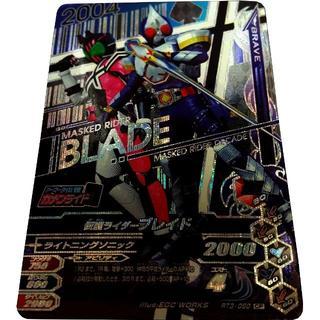 バンダイ(BANDAI)のガンバライジング RT3-060 仮面ライダーブレイド CP(シングルカード)