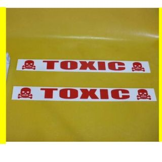 英語標識「TOXIC(有毒)」(2枚セット)屋外可 (店舗用品)