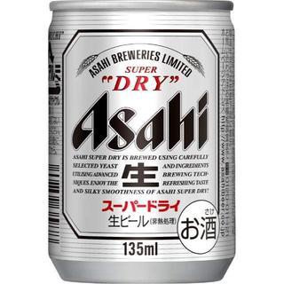 1  アサヒスーパードライ [ 135ml×24本 ] ビール(ビール)