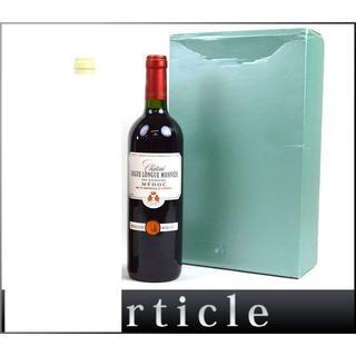 未開栓 シャトー・セグ・ロング・モニエ メドック 2006(ワイン)