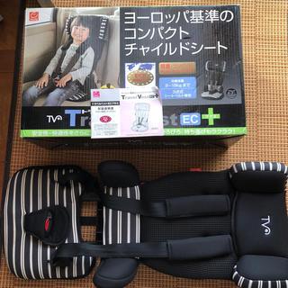 ニホンイクジ(日本育児)の4月3日までの出品 トラベルベスト ECプラス(自動車用チャイルドシート本体)
