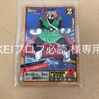 バンダイ(BANDAI)のドラゴンボールZ カードダス 隠しキラ 未剥がし。(シングルカード)