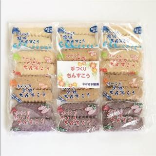 【送料無料】沖縄 手づくり ちんすこう 1セット12袋入り(1袋2本)