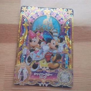 ディズニー(Disney)のディズニー シャイニースターローブ  ※新品 (その他)