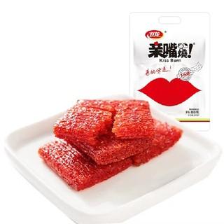 2個セット 辣條 親嘴焼 衛龍親嘴焼(中文名稱:卫龙亲嘴烧)
