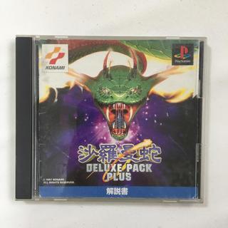 プレイステーション(PlayStation)の沙羅曼蛇 PS (家庭用ゲームソフト)