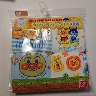 アンパンマン - アンパンマンの男の子用/パンツ下着4枚組/90サイズ