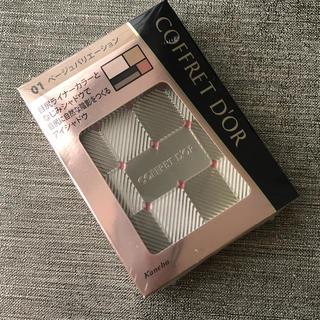 コフレドール(COFFRET D'OR)のコフレドール ソフトグラマラスアイズ 01 ベージュバリエーション アイシャドウ(アイシャドウ)