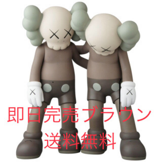 MEDICOM TOY - 【国内正規】 【新品未開封】KAWS ALONG THE WAY BLOWN