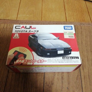 赤外線コントロールカー トヨタ スープラ(トイラジコン)
