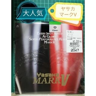 ヤサカ(Yasaka)のSALE 値下げ ヤサカ マークV 新品 卓球 ラバー(卓球)