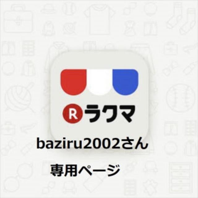 gucci スマホケース iphone6 - baziru2002さん 専用ページ AQUOS sense basicの通販 by スマホ★携帯ケースShop's|ラクマ