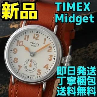 ■ 腕時計 タイメックス ミジェット クリーム 新品 未使用 男女兼用 正規品