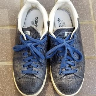 アディダス(adidas)のスタンスミス (スニーカー)