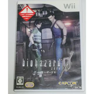 ウィー(Wii)の wii バイオハザード0(家庭用ゲームソフト)