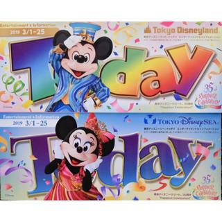 ディズニー(Disney)のディズニー ミッキー ミニー today (キャラクターグッズ)
