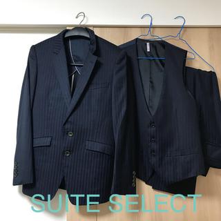 セレクト(SELECT)の【クリーニング済み】スーツセレクト メンズスーツ スリーピース(セットアップ)