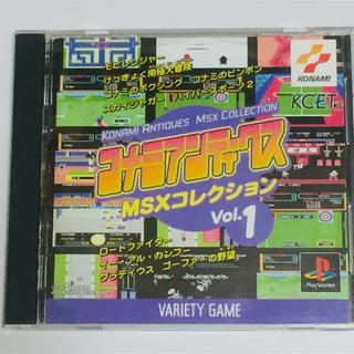 プレイステーション(PlayStation)のPS コナミアンティークス MSXコレクションvol.1(家庭用ゲームソフト)
