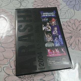 嵐 - 嵐 いざッ、Now Tour!! DVD
