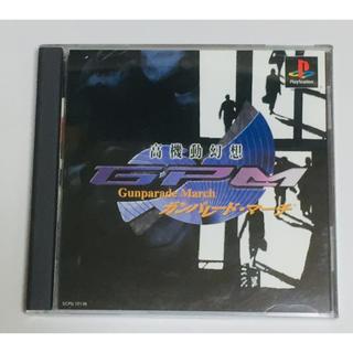 プレイステーション(PlayStation)のPS 高機動幻想ガンパレード・マーチ(家庭用ゲームソフト)