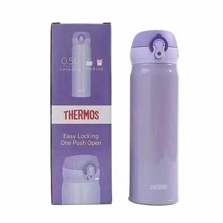サーモス(THERMOS)のTHERMOS魔法瓶のステンレスボトル(水筒)