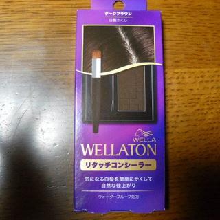 ウエラ(WELLA)の新品 WELLA ウェラ リタッチコンシーラ白髪かくし 毛染め ライトブラウン(白髪染め)