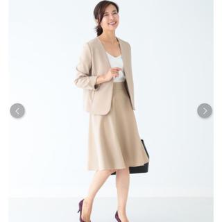 デミルクスビームス(Demi-Luxe BEAMS)のデミルクス ビームス ノーカラージャケット スカート(スーツ)