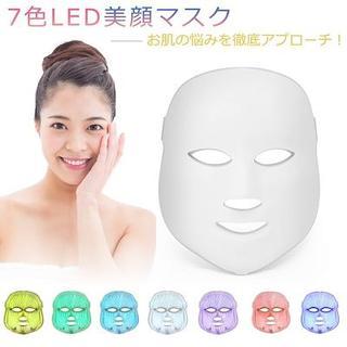 バカ売れ LED7色美顔器 美顔マスク 美肌トリートメント♪(フェイスケア/美顔器)
