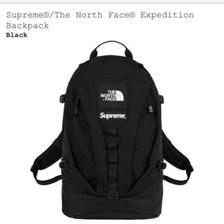 シュプリーム(Supreme)のSupreme/TNF Expedition Backpack(バッグパック/リュック)