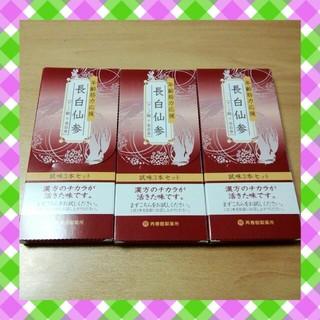 サイシュンカンセイヤクショ(再春館製薬所)の長白仙参(アミノ酸)