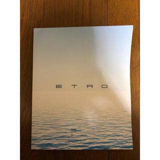 エトロ(ETRO)のエトロ2017夏カタログ(ファッション)