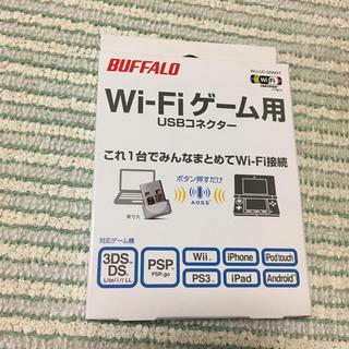 バッファロー(Buffalo)のwi-Fiゲーム用USBコネクター(PC周辺機器)