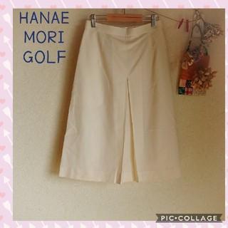 ハナエモリ(HANAE MORI)の美品○HANAE MORI GOLF◆スカート(ひざ丈スカート)