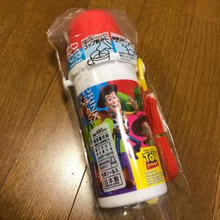 トイストーリー(トイ・ストーリー)の(新品)トイストーリー☆水筒(水筒)