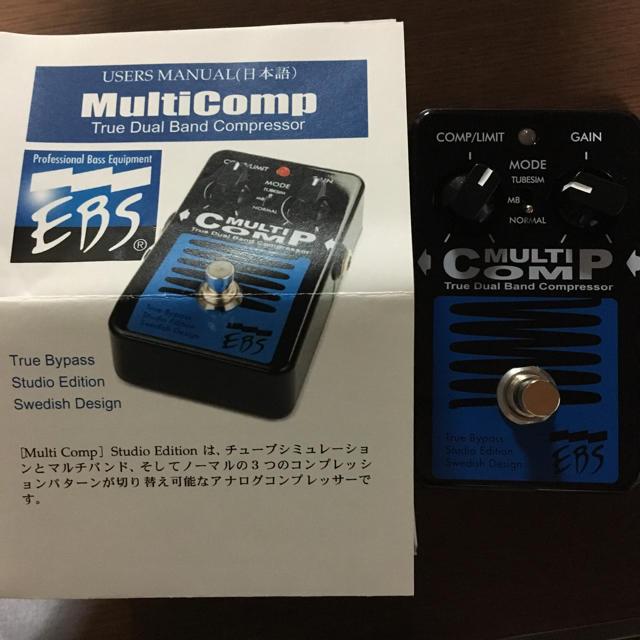 EBS MULTI COMP イービーエス マルチコンプレッサー 楽器のベース(ベースエフェクター)の商品写真