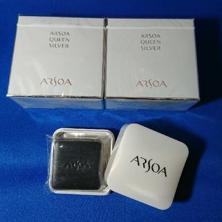 アルソア(ARSOA)のアルソア クイーンシルバー 135g2個 おまけ付き(洗顔料)