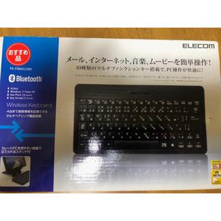 エレコム(ELECOM)のワイヤレスキーボード(PC周辺機器)
