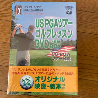 PGAツアー  ゴルフレッスンDVD   新品未開封(スポーツ/フィットネス)