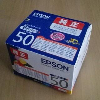 【新品】エプソン純正インクカートリッジ6色パック(IC6CL50)