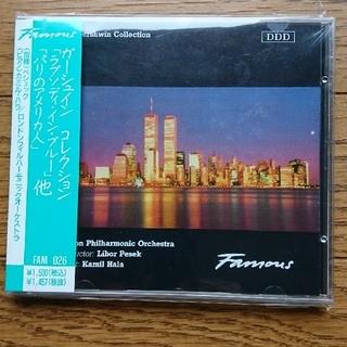 ガーシュイン コレクション(ラプソディーインブルー他)(クラシック)