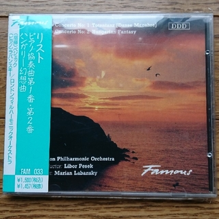 リスト ピアノ協奏曲ほか  CD(クラシック)