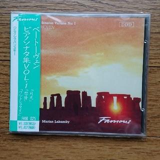ベートーベン ビアノソナタ集  CD(クラシック)