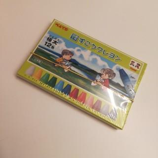 ペンテル(ぺんてる)のぺんてる☆ずこうクレヨン☆極太12色☆新品未使用(クレヨン/パステル )