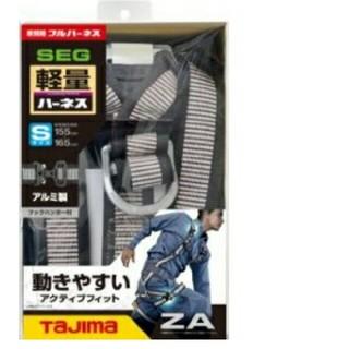TAJIMA  タジマ フルハーネス 新規格(その他)