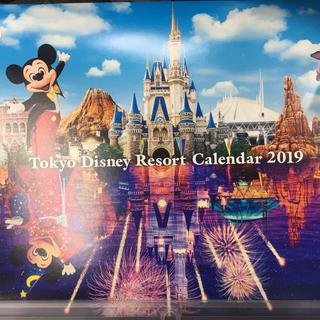 ディズニー(Disney)の非売品 ディズニーリゾート 2019カレンダー(カレンダー/スケジュール)