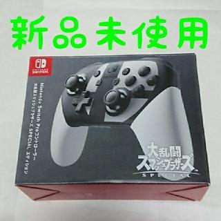 Nintendo Switch - Nintendo Switch  プロコン  スマブラSPECIALエディション