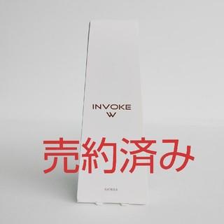 カツウラケショウヒン(KATWRA(カツウラ化粧品))の【専用出品】カツウラ化粧品 カツウラ・インボークW 30ml(美容液)